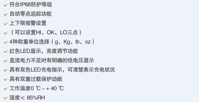 ACS-E性能参数